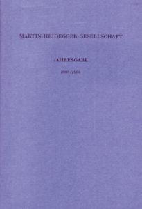 Titelseite Jahresgabe der Martin-Heidegger-Gesellschaft